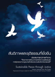 cover book_sustainable peace throgh justice