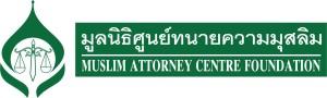 MAC logo 1