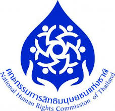 images nhrc