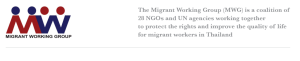 migrant workers group