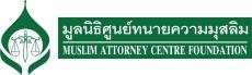 Logo-Mac-F1