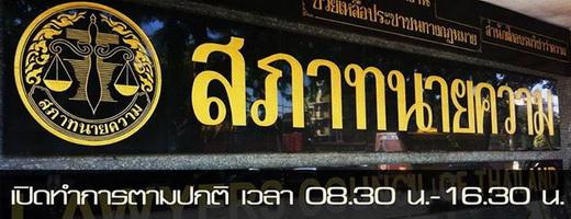 banner_(2)