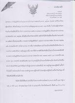 Jihad verdict p18