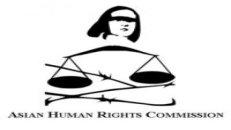 AHRC-Logo-new