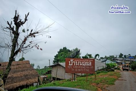angkhang14
