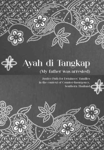 myfather-_was-arrested_english-1