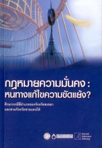 spd_20101228132016_b