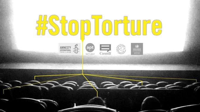 Statement: Invest in Safeguards to Prevent Torture