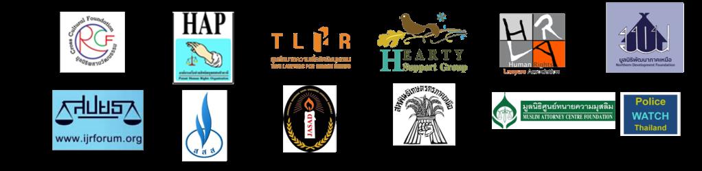 CrCF_Logo_Final